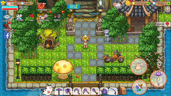 Harvest Town Screenshot