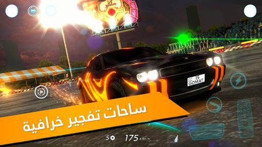 Télécharger Gratuit قومات - هجولة وسباقات mod apk screenshots 2