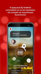 My Vodafone (GR)  For Pc – Free Download In 2020 – Windows And Mac 1