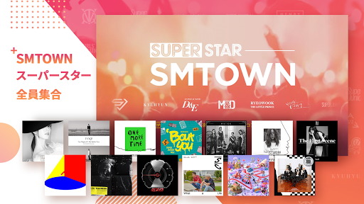 SUPERSTAR SMTOWN 2.3.12 Screenshots 3