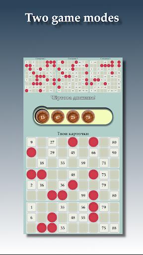Lotto screenshots 3