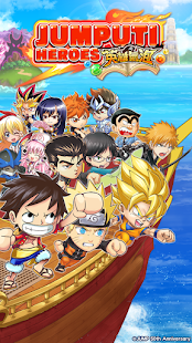 Mod Game JUMPUTI HEROES for Android