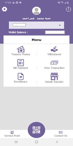 mFloos - Customers  screenshots 2
