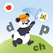 OrthoPicto| Articulation | Construction de phrases