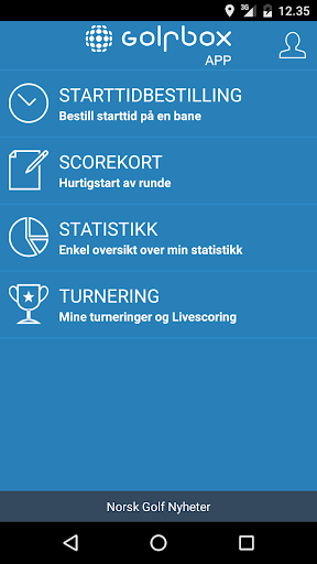 golfbox no screenshot 1
