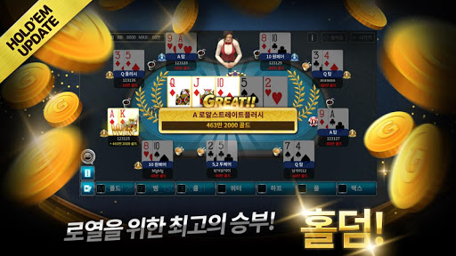 엔포커(NPOKER) : Casino N Hold'em screenshots 2