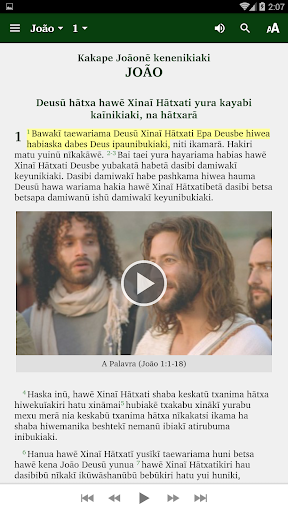 Huni Kuĩ (Brazil) - Bible 6.2.2 screenshots 2