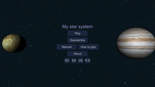 My star system  Screenshots 1