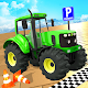 Modern Tractor Parking Game: Tractor Driving Games para PC Windows