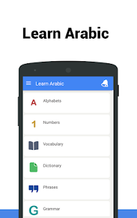 Learn Arabic - Language Learning App Screenshot