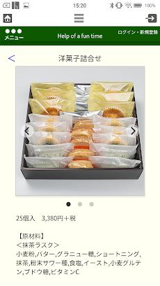 隆勝堂(りゅうしょうどう)&サンタカフェのおすすめ画像3