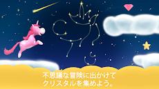 Unicorn Glitterluckのおすすめ画像2