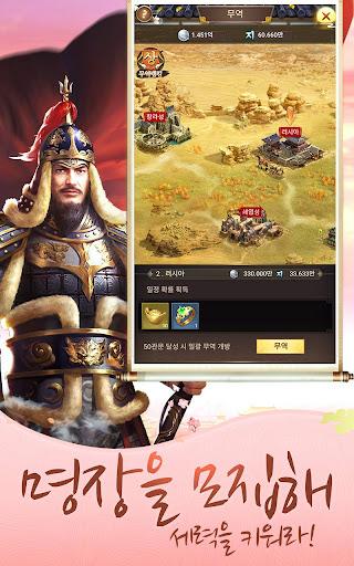 ud669uc81cuc758 uafc8 4.4.7 screenshots 3