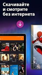 Большое ТВ — фильмы, сериалы и мультики онлайн 2