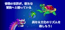 タートア:グローバル・リズムゲームのおすすめ画像1