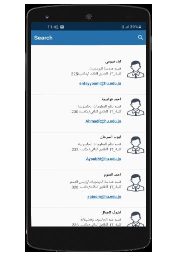u0648u064au0646 1.1.4 Screenshots 2