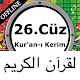 Kuranı Kerim 26.Cüz Sesli Yirmialtinci Cüz offline Download for PC Windows 10/8/7