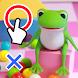 絵あわせパズルと間違い探し - Androidアプリ