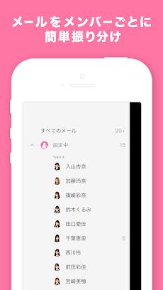 AKB48 Mailのおすすめ画像3