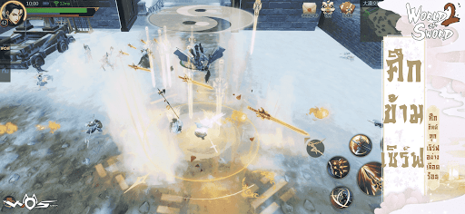 WOS:World Of Sword 2 Apkfinish screenshots 4