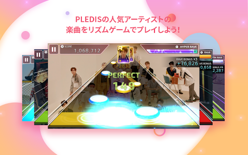 SUPERSTAR PLEDIS 1.4.11 screenshots 15