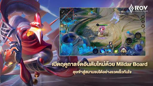 Garena RoV: Mist Island 1.38.1.3 Screenshots 3