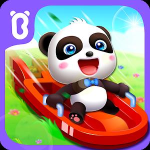 Little Pandas Camping Trip