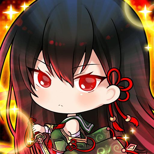 三国ドライブ 三国武将×リアルタイム対戦RPG