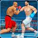 本当のパンチボクシングゲーム:キックボクシングスーパースター
