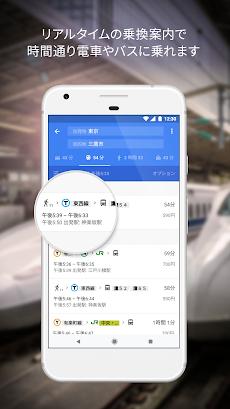 Google マップ - ナビ、乗換案内のおすすめ画像2