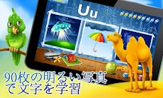 子供のためのアルファベットゲームのおすすめ画像1