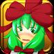 雛ちゃんいじり - Androidアプリ