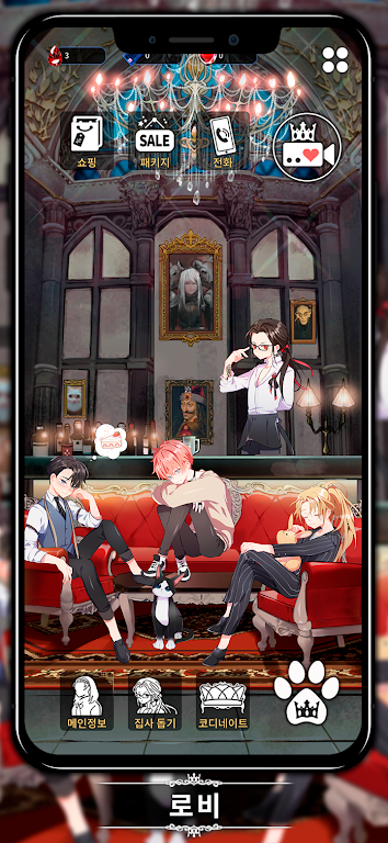 LoveUnholyc: Real Time Dark Fantasy Otome Romance  poster 10