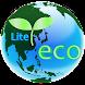 最短合格!エコ検定 Lite - Androidアプリ