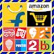 オールインワンオンラインショッピングアプリ-すべてのショッピングアプリ