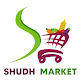Shudh Market - Fruits, Vegetables, and Oils APK