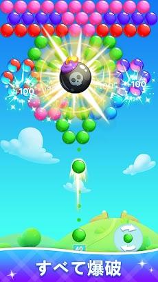 バブルポップ:ラッキーバブル射撃のおすすめ画像3