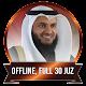 MISHARY RASHID AL AFASY Full Quran Mp3 Offfline Download for PC Windows 10/8/7