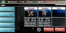 Cloud Circus - High Speed Shooting Game (PvP)のおすすめ画像3