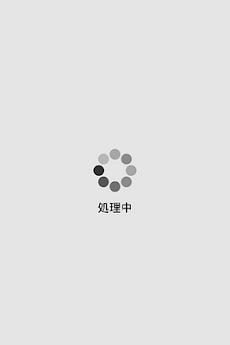 おサイフケータイ Webプラグイン(連携用)のおすすめ画像1