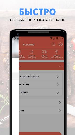 Bodro Lavka   u041cu043eu0441u043au0432u0430 5.0.2 screenshots 3