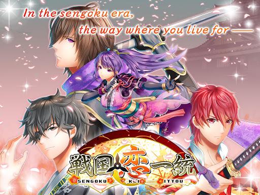 Code Triche Sengoku love | Otome Dating Sim Otome game (Astuce) APK MOD screenshots 1