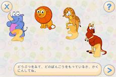 子供向け記憶力と注意力ゲーム 子供用 無料ゲームのおすすめ画像3