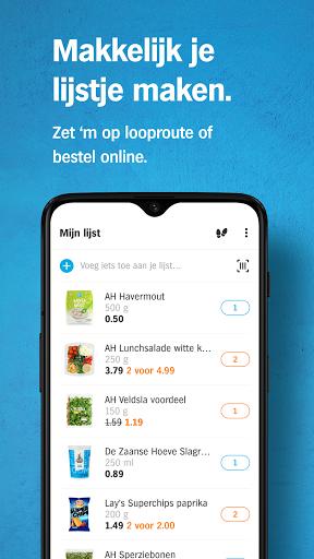 Albert Heijn apktram screenshots 3