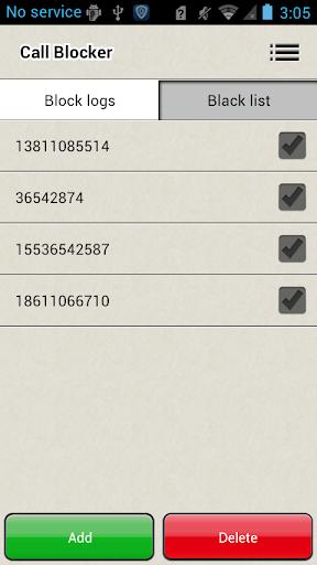 Call Blocker 1.1.50 Screenshots 2