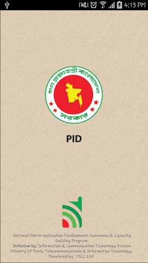 PID For PC Windows (7, 8, 10, 10X) & Mac Computer Image Number- 5