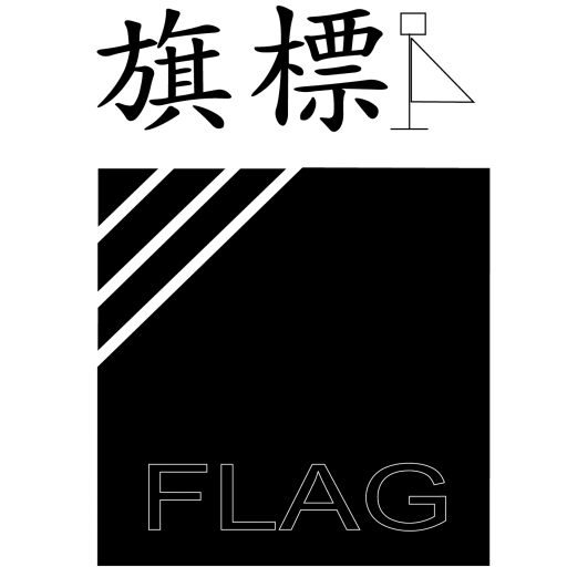 FlagTech WS4 LCD遠端看板 For PC Windows (7, 8, 10 and 10x) & Mac Computer