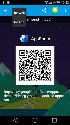 Approom  screenshots 4