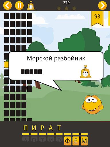 u0423u0433u0430u0434u0430u0439 u0441u043bu043eu0432u0430 3.5.2 Screenshots 7