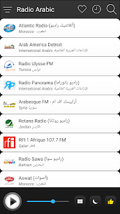 Arabic Radio Stations Online For Pc – Free Download In Windows 7/8/10 & Mac 3